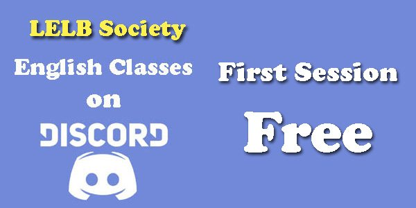Discord Classes LELB Society