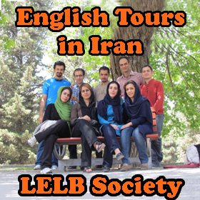 English Tours in Iran LELB Society