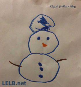 نقاشی روشا 4 ساله