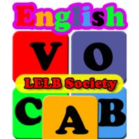 English Vocabulary about Education