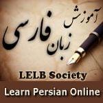 Learn Persian Online - LELB Society