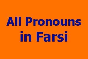 All Pronouns in Farsi - انواع ضمایر در زبان فارسی