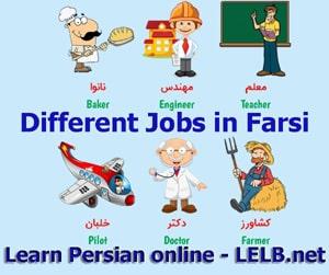 different Jobs in Farsi