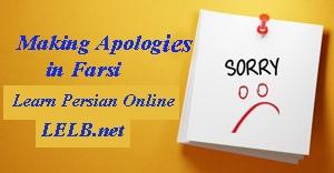 making Apologies in Farsi