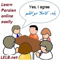 showing agreement in Farsi