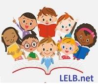 آموزش فارسی با شعر ما کودکان