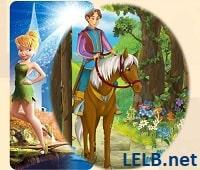 شاهزاده و پری جنگل
