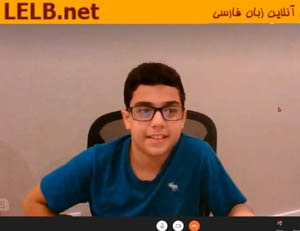 Online Persian Class Sample at LELB Society about Expressing Interests
