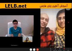 Online Persian Class at LELB Society on Visiting Iran
